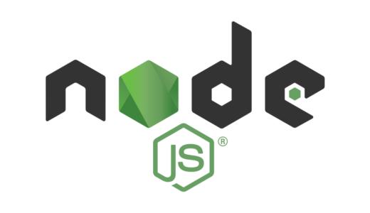 node.jsのFile System(fs)モジュールでファイルを読み込む